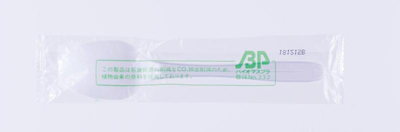 bio-s160p052